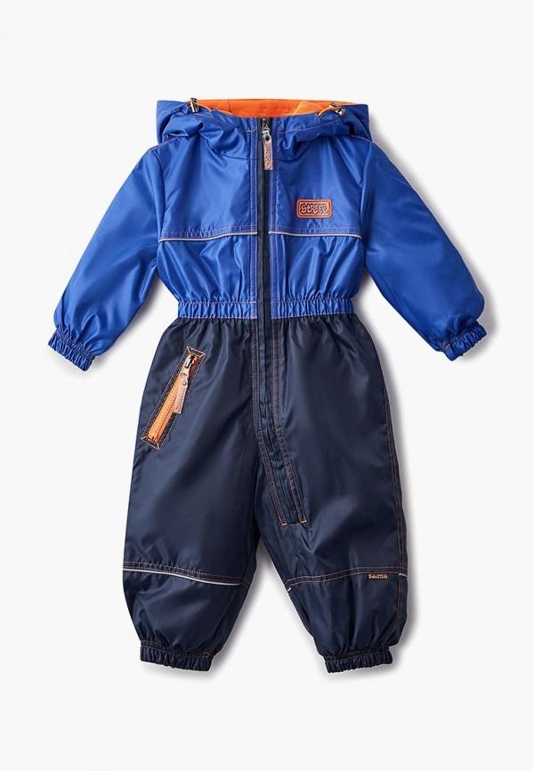 комбинезоны и костюмы saima для мальчика, синие