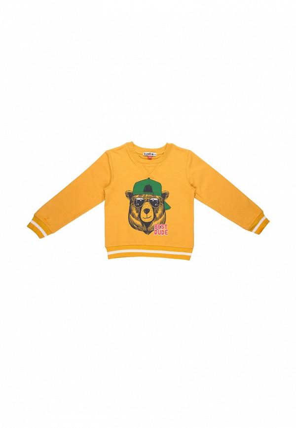 свитшот elaria для мальчика, желтый