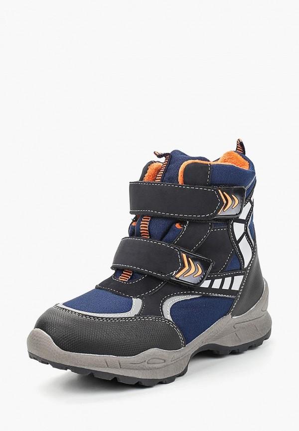 Ботинки T.Taccardi T.Taccardi