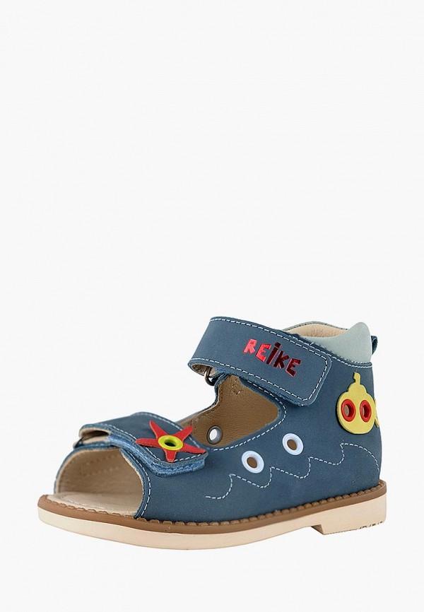 сандалии reike для мальчика, синие