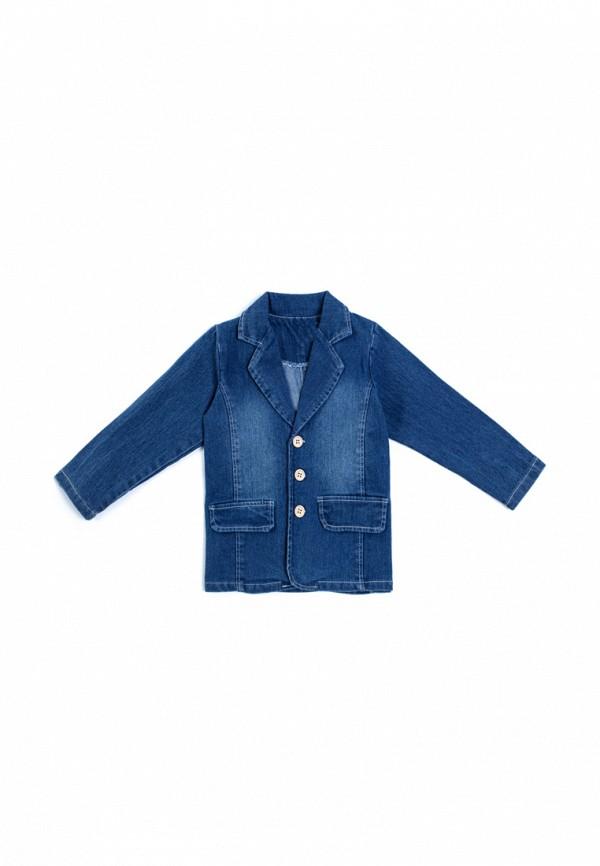 пиджак playtoday для мальчика, синий