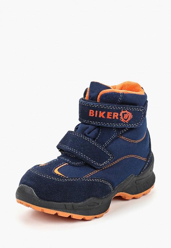 Ботинки Biker Biker MP002XB009FQ