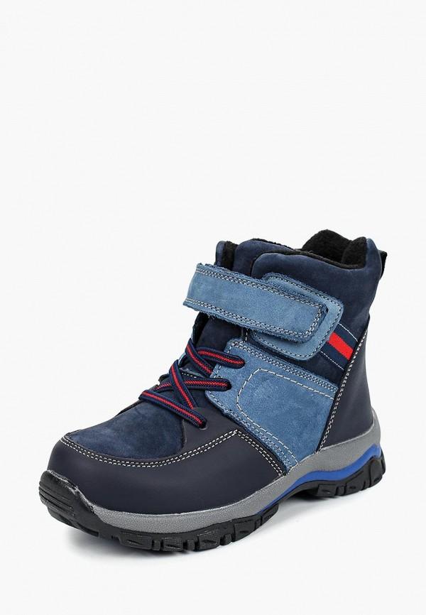 Ботинки Капитошка Капитошка MP002XB009KD ботинки капитошка капитошка mp002xb009ud