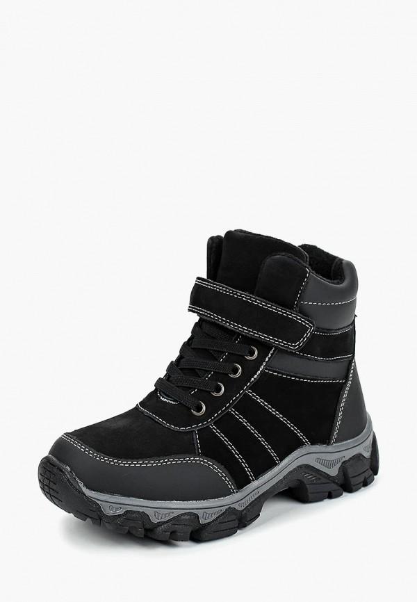 Фото - Ботинки Капитошка Капитошка MP002XB009KK ботинки для мальчика капитошка цвет серый f10300 размер 18