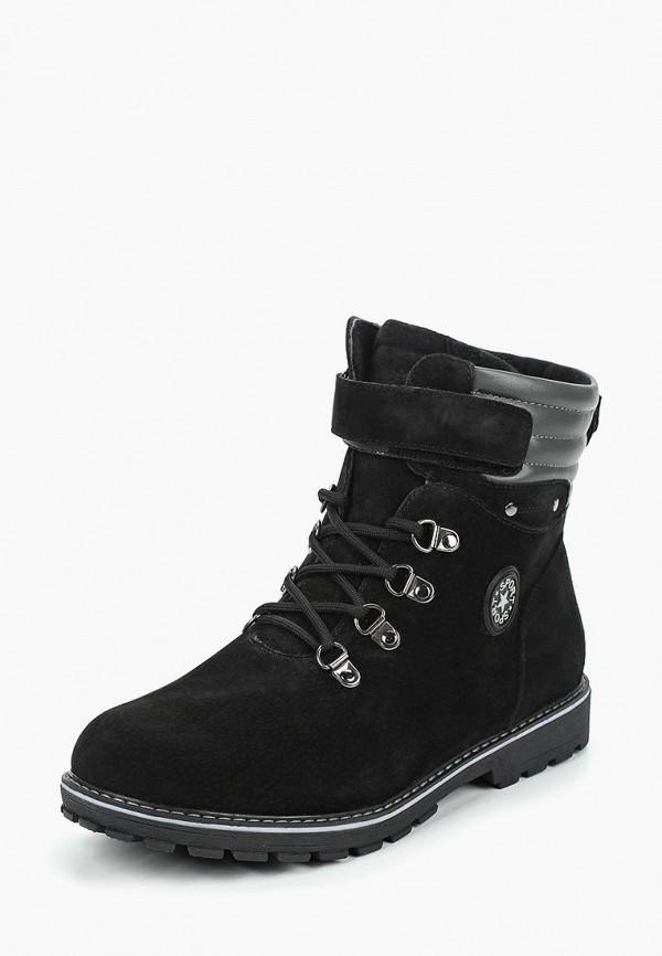 Ботинки Капитошка Капитошка MP002XB009UL ботинки капитошка капитошка mp002xg00h13