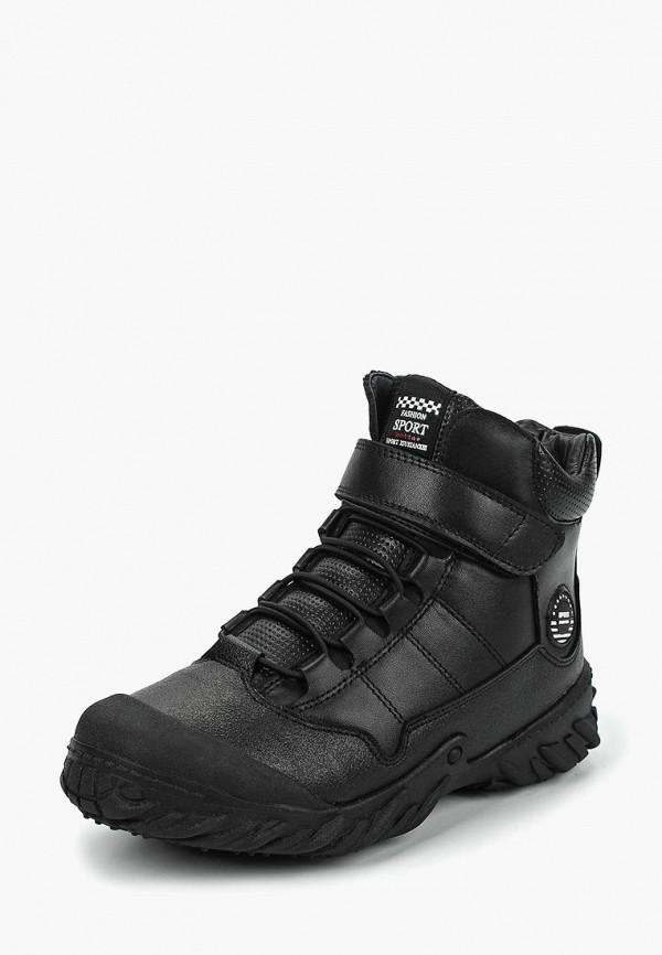 Фото - Ботинки Капитошка Капитошка MP002XB009UP ботинки для мальчика капитошка цвет серый f10300 размер 18