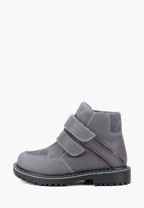 ботинки miracle me для мальчика, серые
