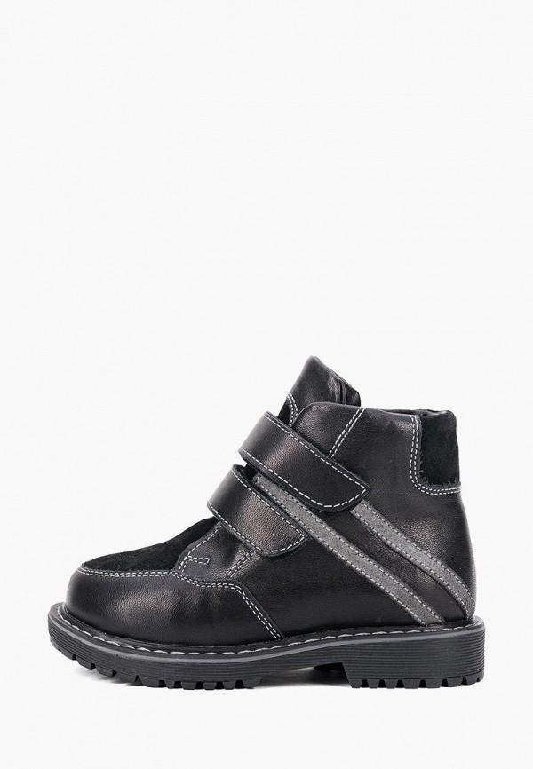ботинки miracle me для мальчика, черные