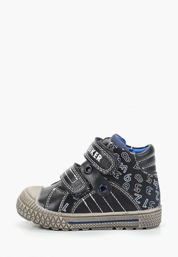 ботинки biker для мальчика, черные