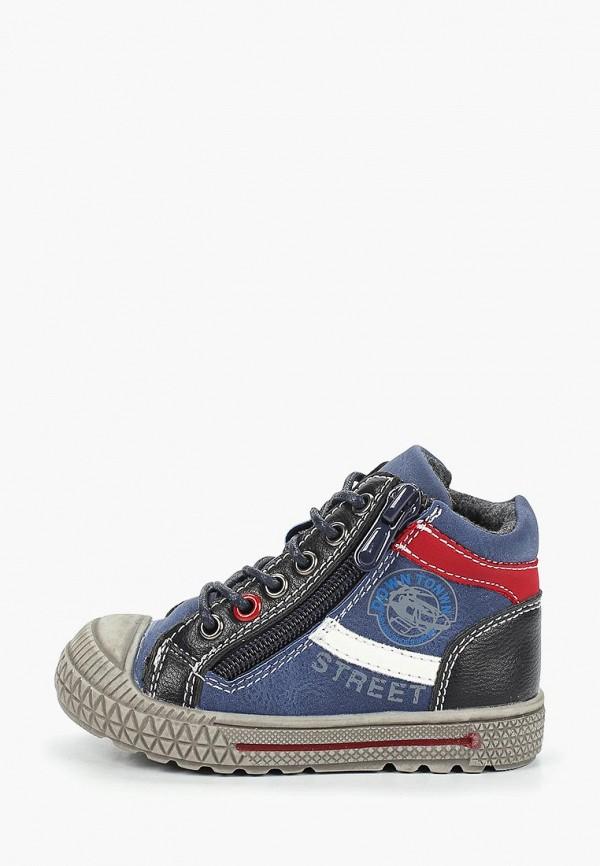 ботинки biker для мальчика, синие