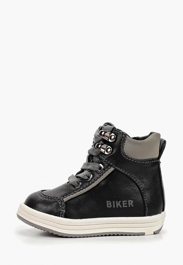 Ботинки Biker Biker MP002XB00AAV pro biker motorcycle racing jacket men s motocross motorbike moto clothing waterproof windproof jaqueta