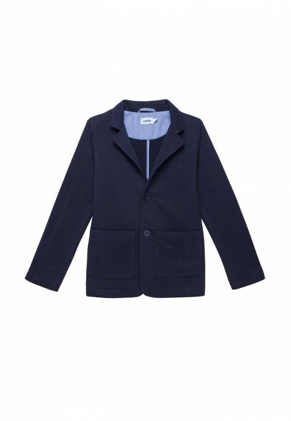 пиджак cookie для мальчика, синий