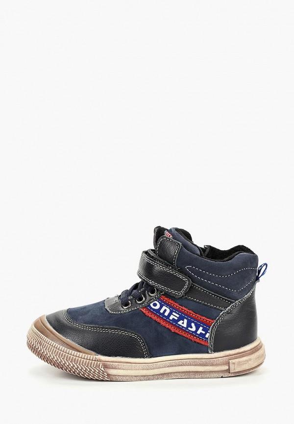 Ботинки Капитошка Капитошка MP002XB00AGR ботинки капитошка капитошка mp002xg00h13