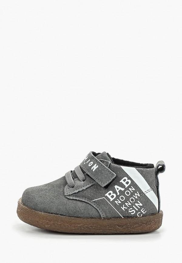 Ботинки Капитошка Капитошка MP002XB00AP6 ботинки для девочки капитошка цвет баклажановый 04 кп размер 20