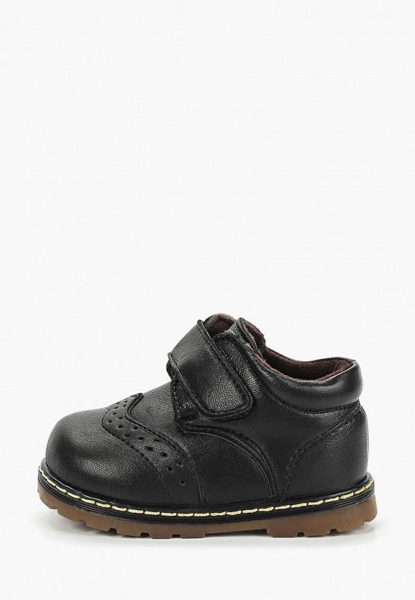 Ботинки Капитошка Капитошка MP002XB00AP7 ботинки для девочки капитошка цвет баклажановый 04 кп размер 20