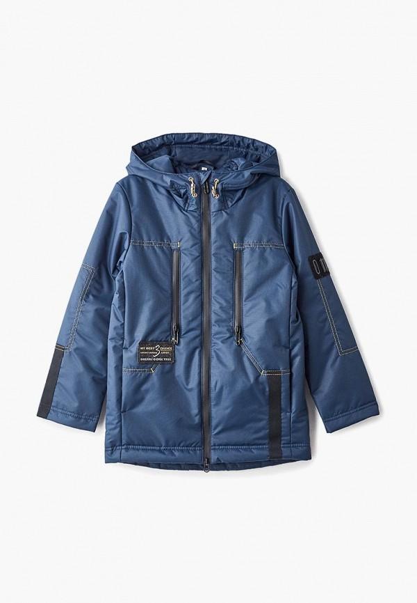 куртка аврора для мальчика, синяя