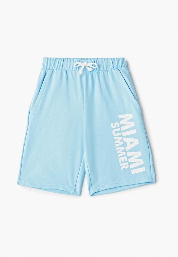 спортивные спортивные шорты elaria для мальчика, голубые
