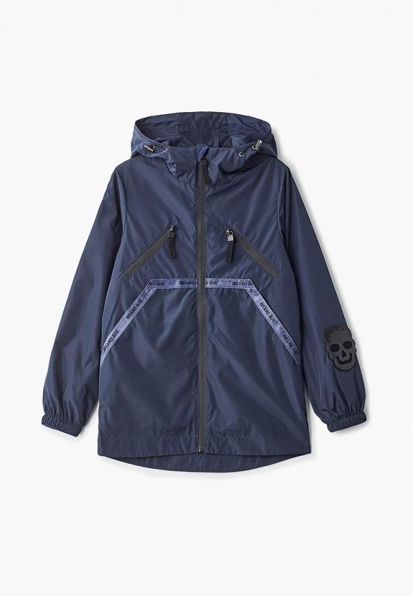 цена на Куртка Аврора Аврора MP002XB00BNV