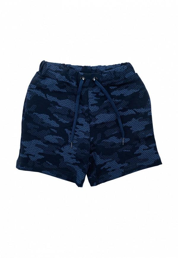 шорты ёмаё для мальчика, синие