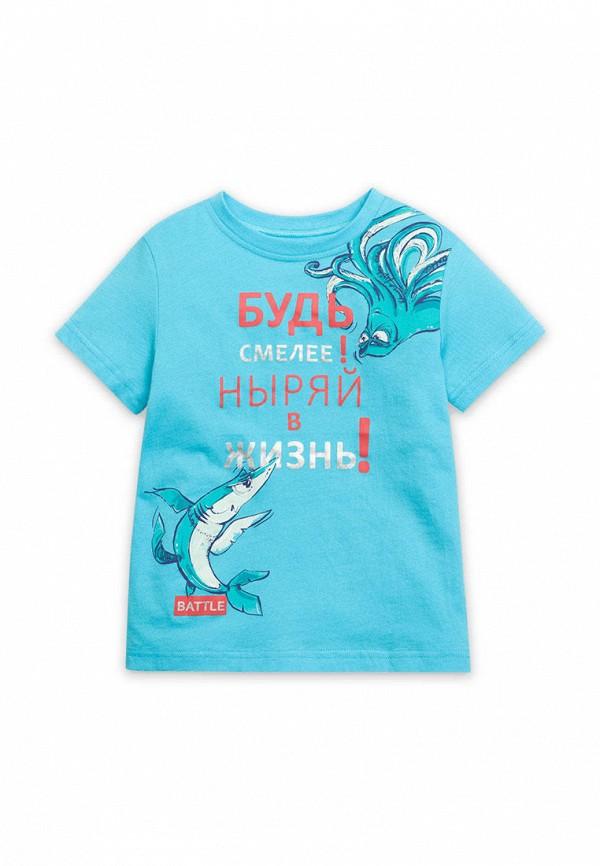 футболка с коротким рукавом pelican для мальчика, голубая