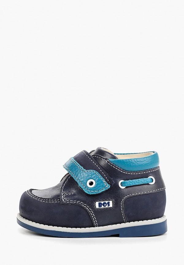 Ботинки BOS Baby Orthopedic Shoes