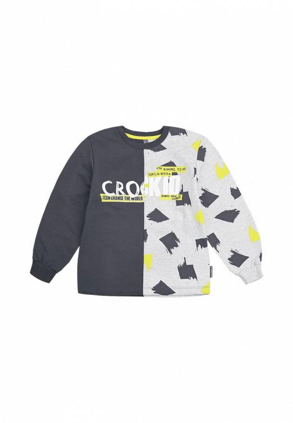 свитшот crockid для мальчика, серый