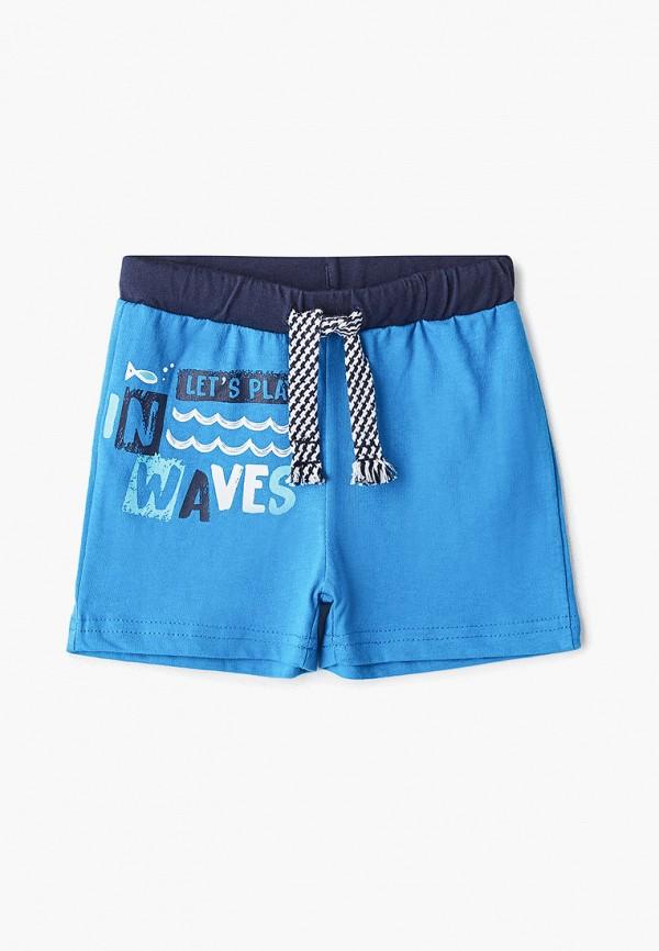 шорты pixo для мальчика, синие