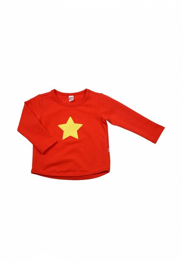 свитшот mini maxi для мальчика, красный