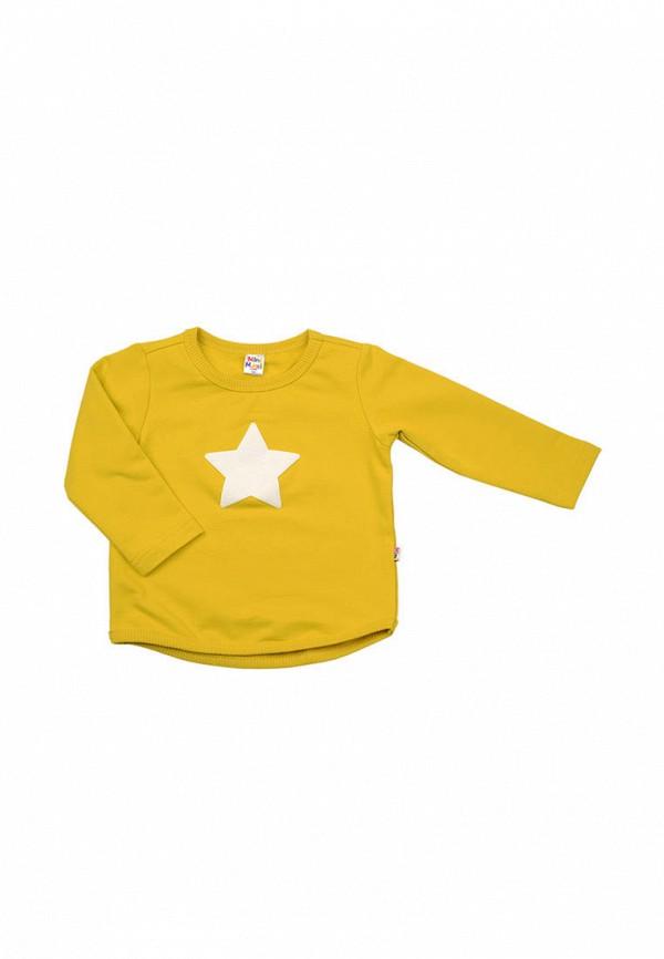 свитшот mini maxi для мальчика, желтый