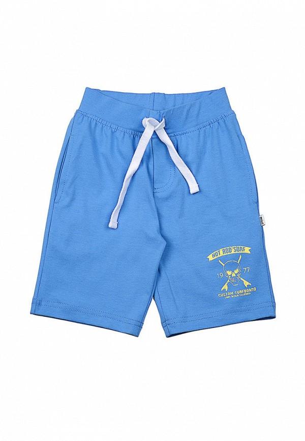 спортивные спортивные шорты mini maxi для мальчика, голубые