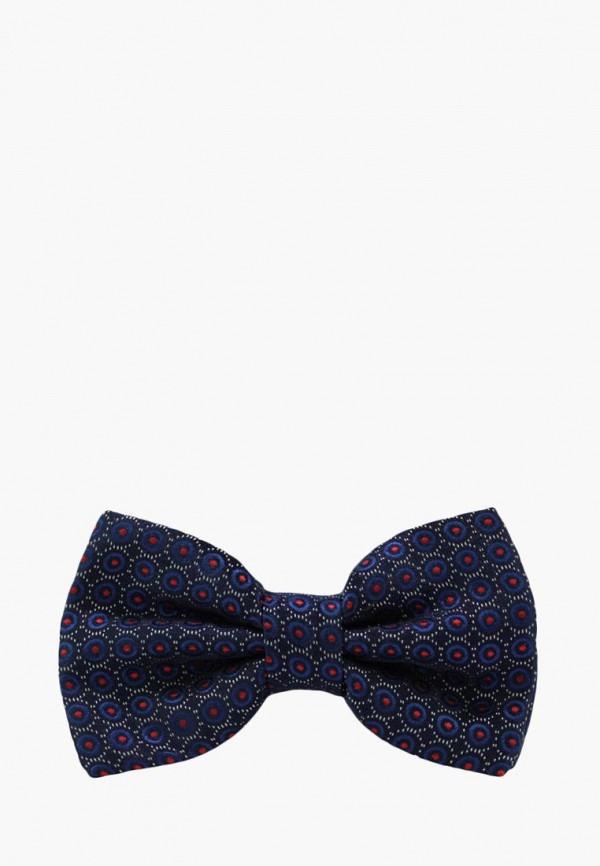 галстуки и бабочки stilmark для мальчика, синие