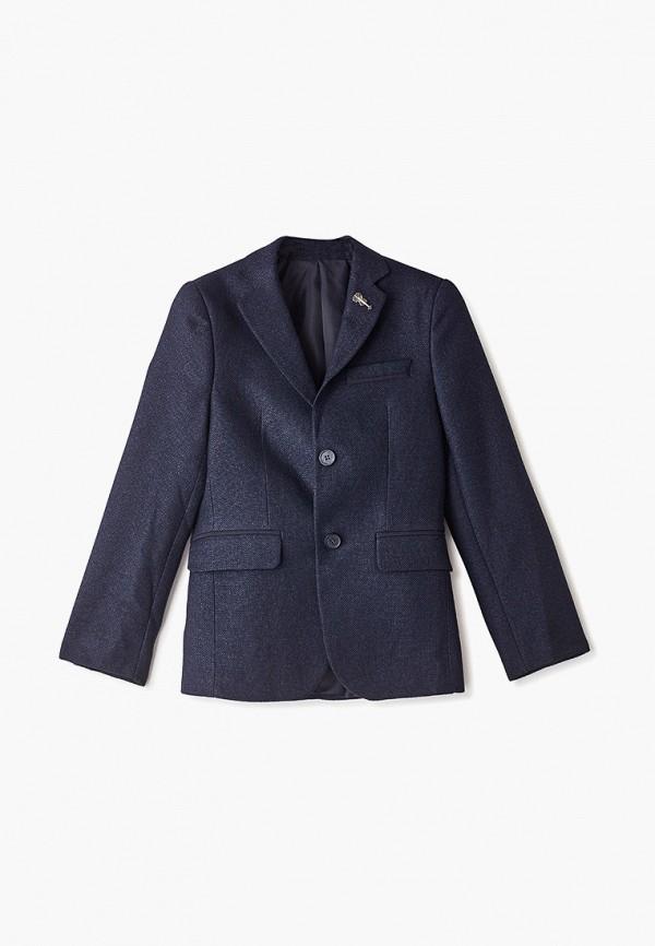 Пиджак для мальчика MiLi цвет синий