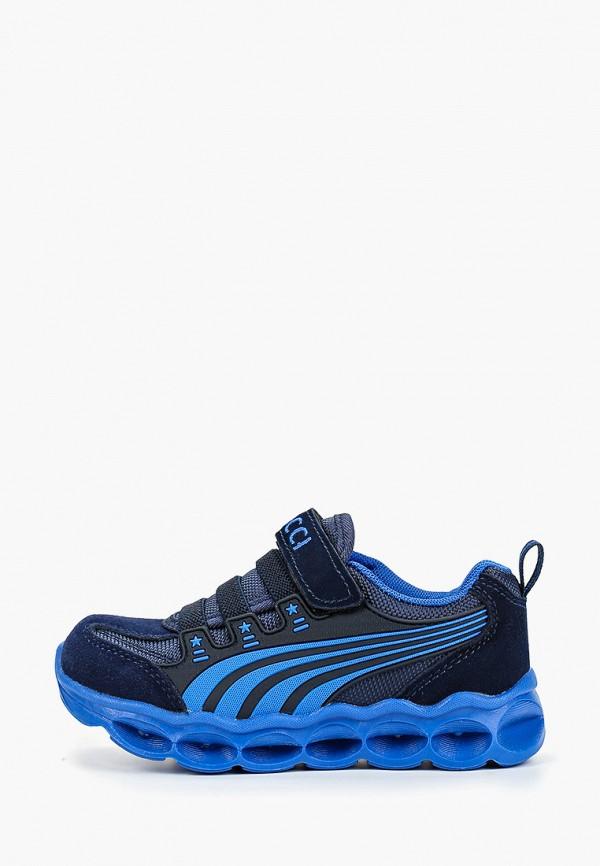 кроссовки vitacci для мальчика, синие