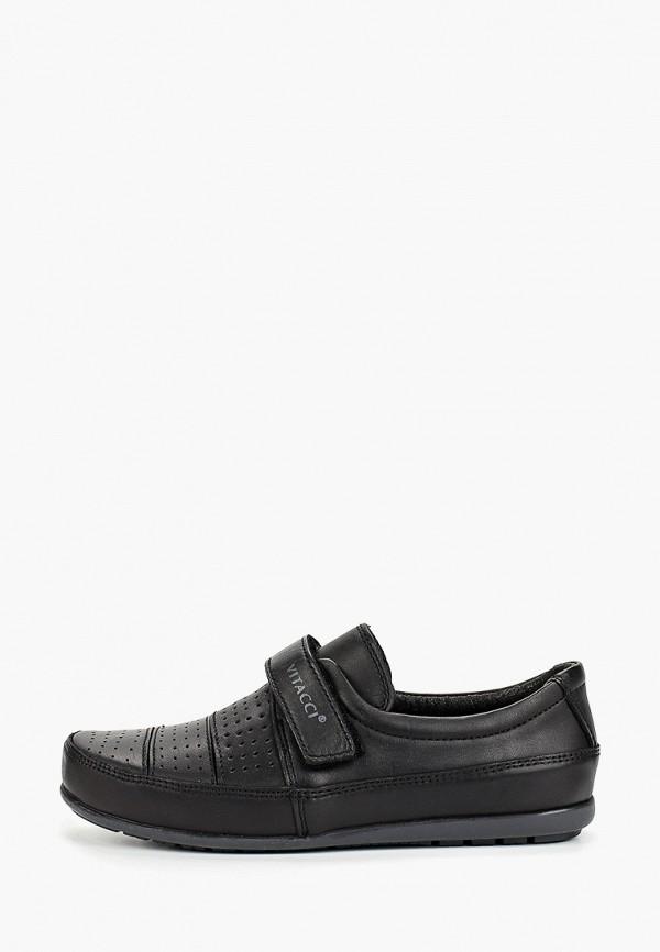 туфли vitacci для мальчика, черные