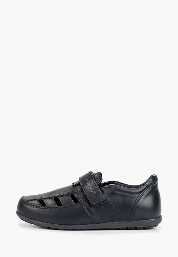туфли vitacci для мальчика, синие
