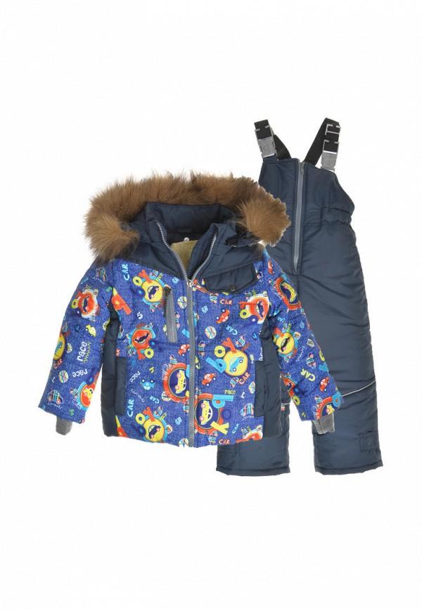костюм dana-kids для мальчика, синий
