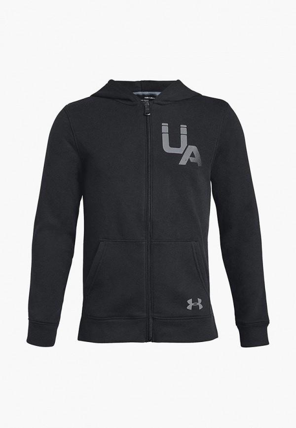 олимпийка under armour для мальчика, черная