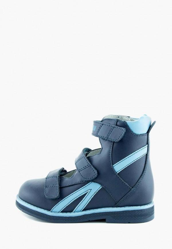 Ботинки Orthoboom Orthoboom MP002XB00DC7 ботинки orthoboom orthoboom mp002xb00die