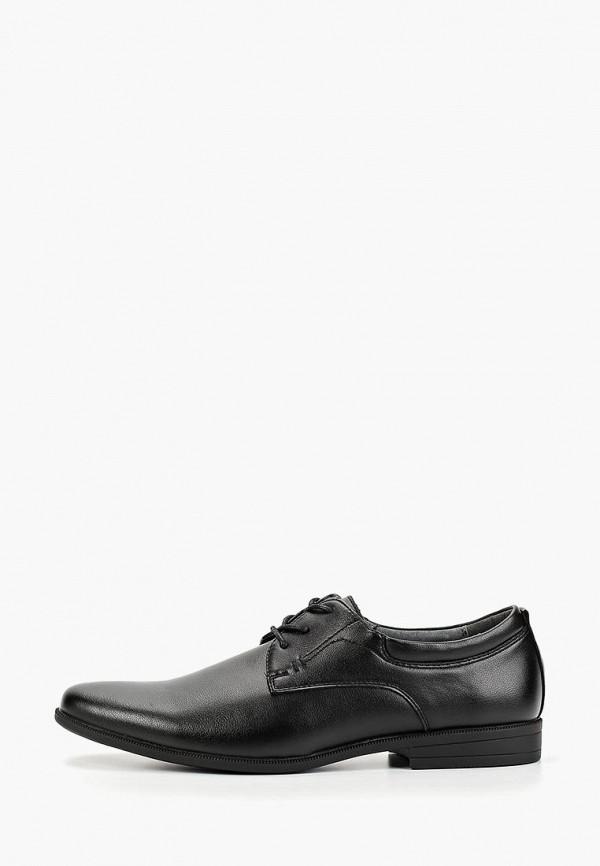 Туфли для мальчика T.Taccardi цвет черный