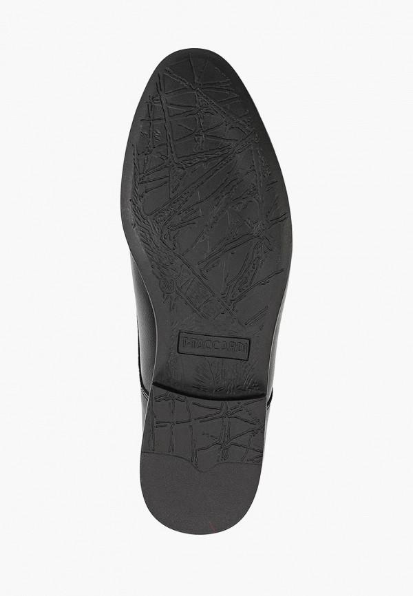 Туфли для мальчика T.Taccardi цвет черный  Фото 5