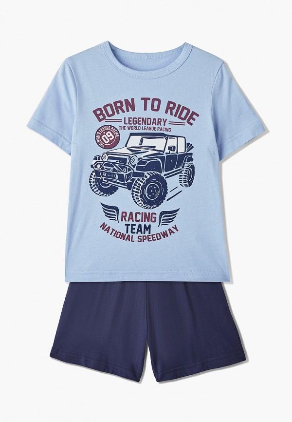 пижама наше для мальчика, разноцветная