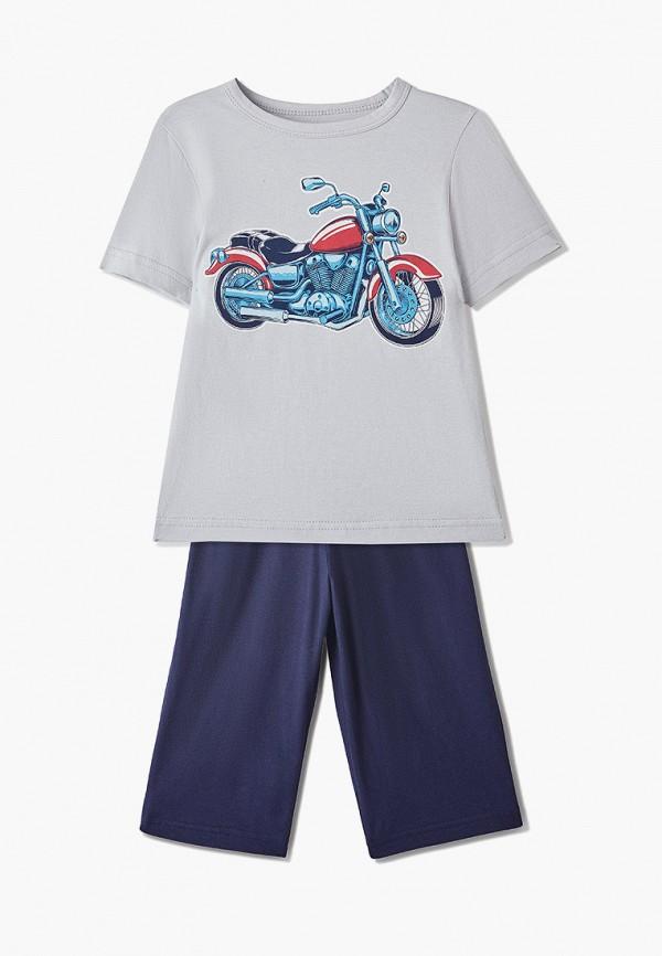 пижама наше для мальчика, синяя