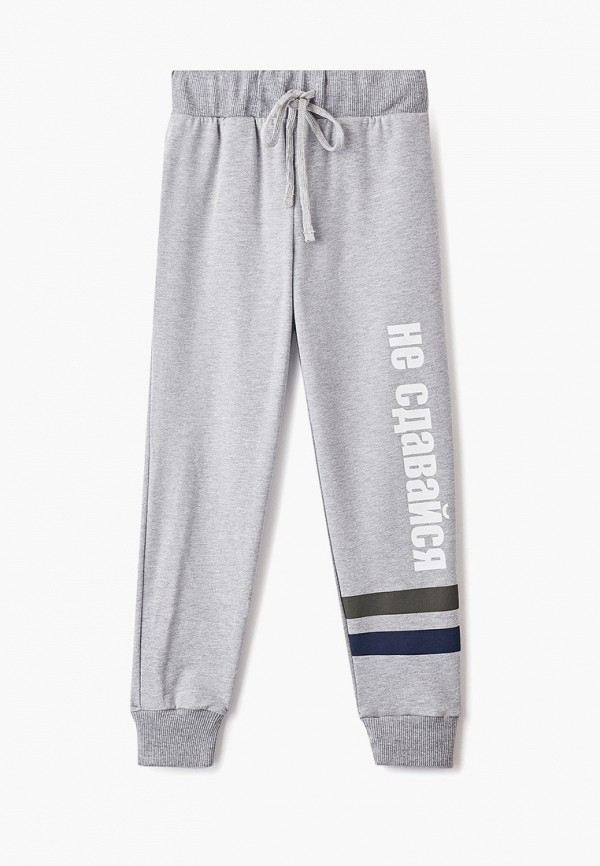 спортивные брюки наше для мальчика, серые