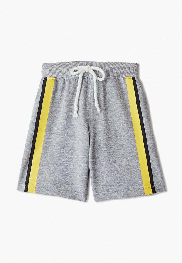 спортивные шорты наше для мальчика, серые