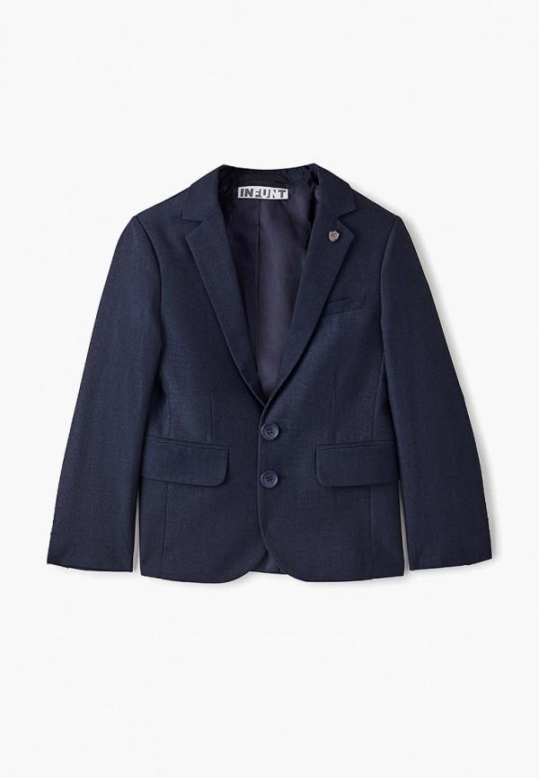 пиджак infunt для мальчика, синий