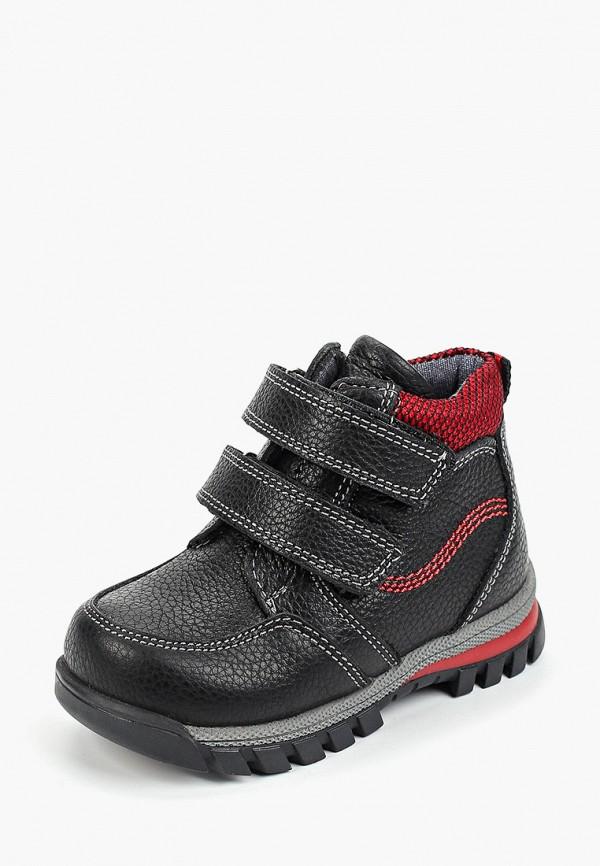 Ботинки для мальчика Lovely Puppy цвет черный  Фото 2