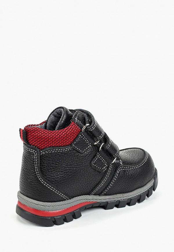 Ботинки для мальчика Lovely Puppy цвет черный  Фото 3
