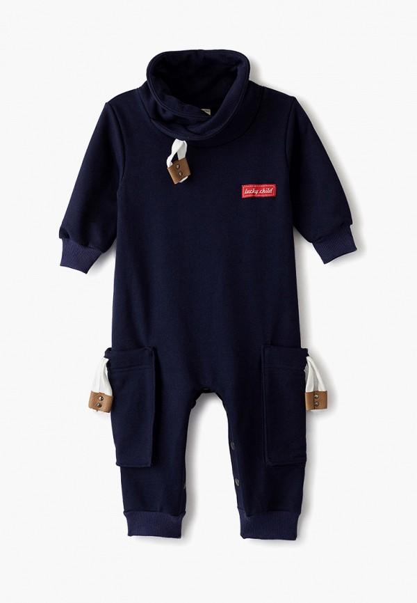 комбинезон lucky child для мальчика, синий