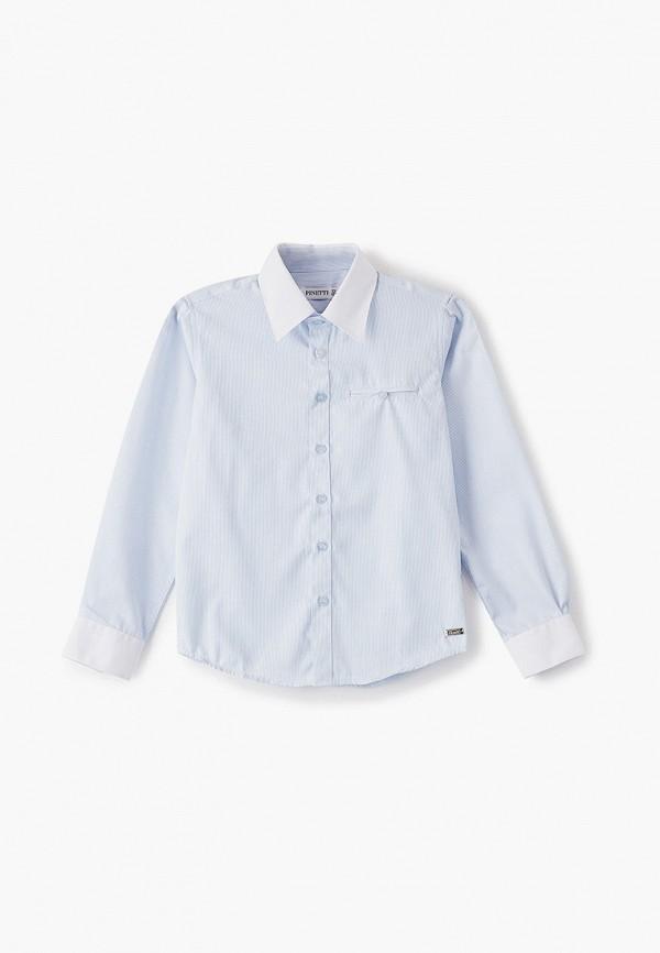 рубашка pinetti для мальчика, голубая