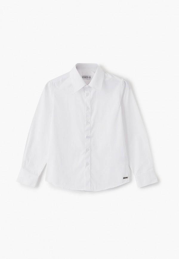 Рубашка Pinetti Pinetti MP002XB00EFF pinetti худи